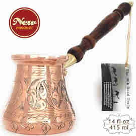 The Silk Road TradThickest Solid Copper Engraved and Hammered Turkish Greek Arabic Coffee Pot